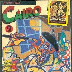 Cómics: CAIRO Nº 2, EDITORIAL NORMA. Lote 24477998