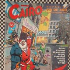 Cómics: CAIRO Nº 66 * ESPECIAL FIN DE AÑO *NORMA EDITORIAL *. Lote 27610198