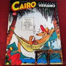 Cómics: CAIRO Nº 34- ESPECIAL VERANO, JULIO 85. Lote 28767802