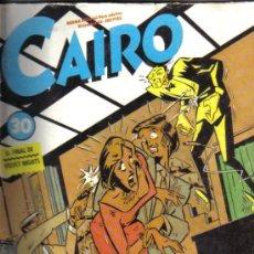 Comics: CAIRO 30. NORMA 1984. LITERACOMIC.. Lote 28949574