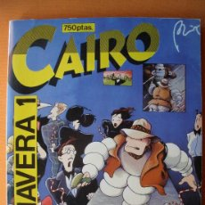 Cómics: CAIRO - PRIMAVERA 1 (NUMEROS 21-22-23-24). Lote 29088420