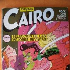 Cómics: CAIRO SELECCION TOMO 1 (5 REVISTAS). Lote 29089167