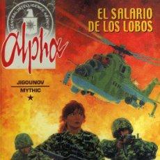Cómics: ALPHA: EL SALARIO DE LOS LOBOS (JIGOUNOV - MYTHIC). Lote 31102539