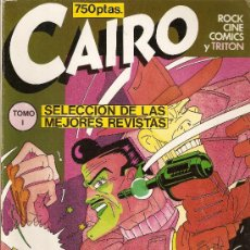 Cómics: COMIC CAIRO-TOMO I. Lote 31769946