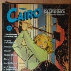 Cómics: CAIRO Nº 73. Lote 32016665