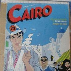 Cómics: COMIC AVENTURAS NORMA: CAIRO 32 CON DIETER LUMPEN LJ.E. Lote 32212131