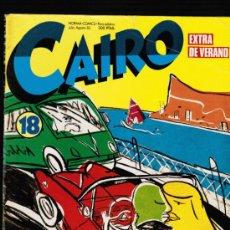 Cómics: CAIRO Nº 18 - EXTRA DE VERANO - NORMA. Lote 113038155