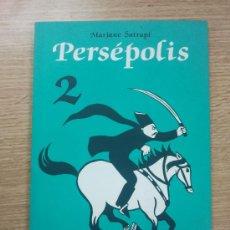 Cómics: PERSEPOLIS #2. Lote 33640665