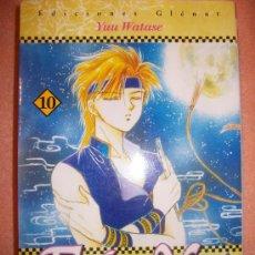 Cómics: LIBRO - YUU WATASE - FUSHIGI YUGI - JUEGO MISTERIOSO Nº 10. Lote 37072183