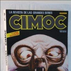 Cómics: CIMOC NORMA EDITORIAL RETAPADO Nº 8 (CONTIENE LOS NÚMEROS 32,33,34). Lote 38871284