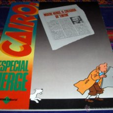 Cómics: CAIRO ESPECIAL HERGÉ TINTIN. NORMA EDITORIAL 1983. DIFÍCIL.. Lote 39383110