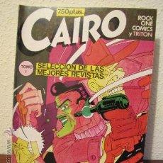 Cómics: CAIRO.RETAPADO.Nº.8,11,13Y 17.NORMA EDITORIAL.. Lote 35554284