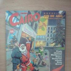 Cómics: REVISTA CAIRO Nº 66 - ESPECIAL FIN DE AÑO, NORMA EDITORIAL. Lote 41513334