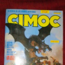 Cómics: COMIC CIMOC Nº 16 CON NºS 56-57 Y 58 NORMA 1985 NUEVO. Lote 42379496