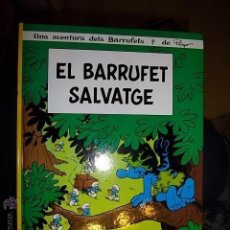 Cómics: BARRUFETS EL BARRUFET SALVATGE NORMA PITUFOS PERFECTO ESTADO NUEVO. Lote 43043762