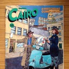 Cómics: CAIRO Nº 55. Lote 43117079