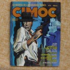 Cómics: CIMOC COMIC / REVISTA, NÚMERO 34, DICIEMBRE DE 1983, NORMA EDITORIAL, PARA ADULTOS, 83 PÁGINAS. Lote 43455516