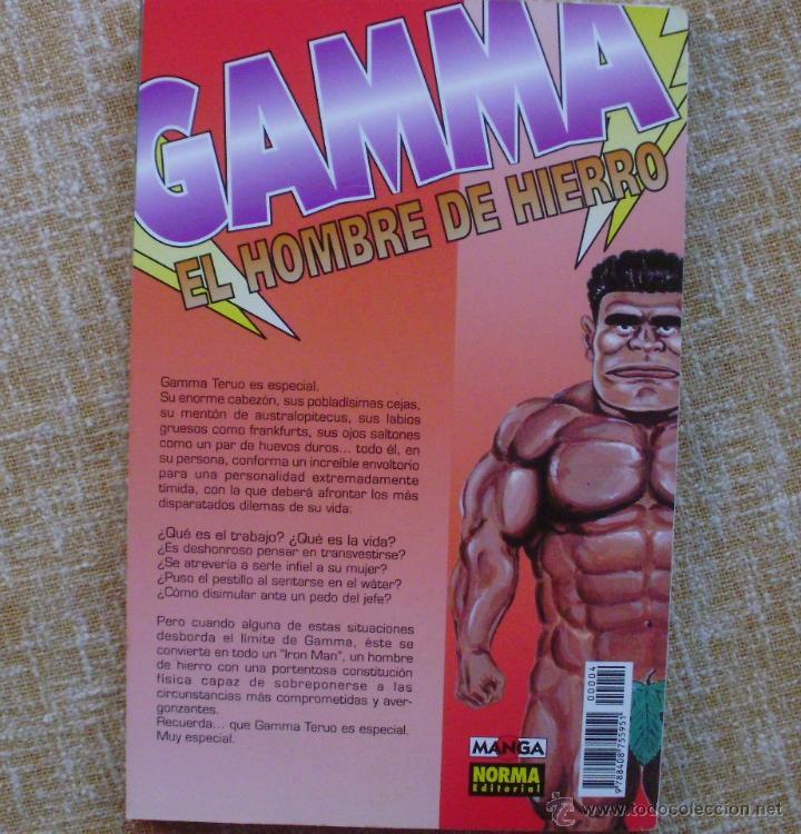 Cómics: Gamma: El Hombre de Hierro Comic, números 4 y 5, Norma, Manga, Yasuhito Yamamoto, año 1995 - Foto 5 - 43684079