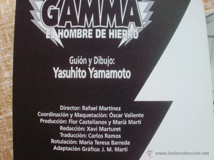 Cómics: Gamma: El Hombre de Hierro Comic, números 4 y 5, Norma, Manga, Yasuhito Yamamoto, año 1995 - Foto 7 - 43684079