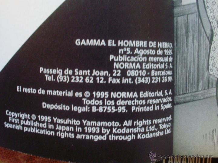 Cómics: Gamma: El Hombre de Hierro Comic, números 4 y 5, Norma, Manga, Yasuhito Yamamoto, año 1995 - Foto 8 - 43684079