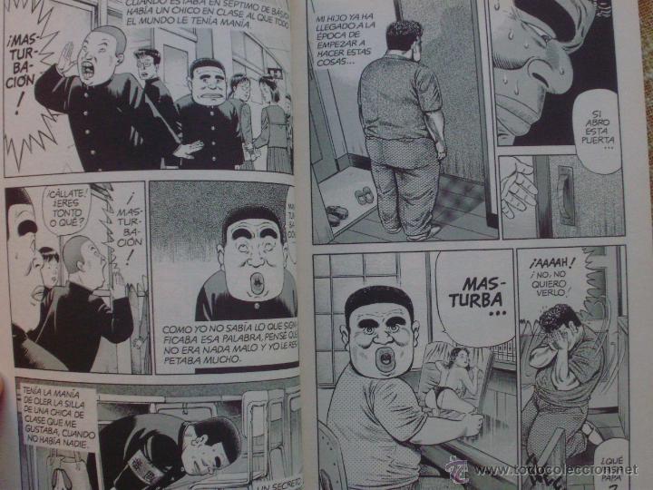 Cómics: Gamma: El Hombre de Hierro Comic, números 4 y 5, Norma, Manga, Yasuhito Yamamoto, año 1995 - Foto 11 - 43684079