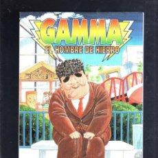 Cómics: GAMMA. EL HOMBRE DE HIERRO. Nº 9. GAMMA EL ADULTO. YASUHITO YAMAMOTO. NORMA EDITORIAL. Lote 44038937