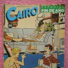 Cómics: CAIRO 48 EDITORIAL NORMA 1986 ESPECIAL FIN DE AÑO. Lote 117707358
