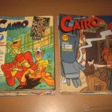 Cómics: LOTE 46 COMICS CAIRO DEL Nº 1 AL 48 NORMA. Lote 44964308