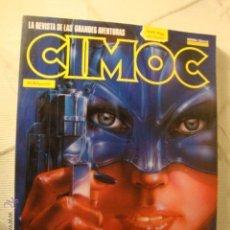 Cómics: CIMOC ANTOLOGÍA Nº 14 (50, 51 Y 52) RECOPILATORIO DE REVISTAS ESPECIALIZADAS EN CÓMICS.. Lote 45037771