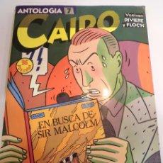 Cómics: CAIRO - RETAPADO CON 3 COMICS - NUMS 22 23 24. Lote 45549340