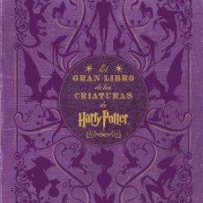 Cómics: CÓMICS. EL GRAN LIBRO DE LAS CRIATURAS DE HARRY POTTER - JODY REVENSON (CARTONÉ). Lote 71215902