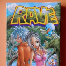 Cómics: RAVE. Nº 21 - HIRO MASHIMA. Lote 46656647