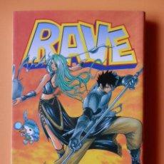 Cómics: RAVE. Nº 16 - HIRO MASHIMA. Lote 46656648