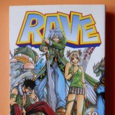 Cómics: RAVE. Nº 10 - HIRO MASHIMA. Lote 46656668