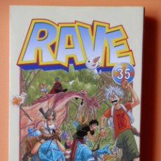 Cómics: RAVE. Nº 35 - HIRO MASHIMA. Lote 46656681
