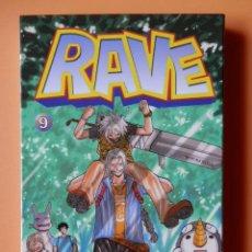 Cómics: RAVE. Nº 9 - HIRO MASHIMA. Lote 46656701