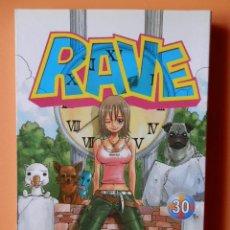 Cómics: RAVE. Nº 30 - HIRO MASHIMA. Lote 46656720