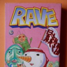 Cómics: RAVE. Nº 6 - HIRO MASHIMA. Lote 46656733