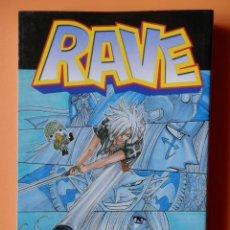 Cómics: RAVE. Nº 12 - HIRO MASHIMA. Lote 46656749