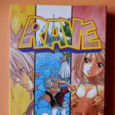 Cómics: RAVE. Nº 31 - HIRO MASHIMA. Lote 46656765