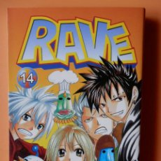 Cómics: RAVE. Nº 14 - HIRO MASHIMA. Lote 46656768