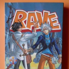 Cómics: RAVE. Nº 29 - HIRO MASHIMA. Lote 46656781