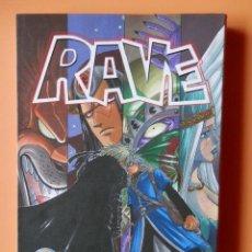 Cómics: RAVE. Nº 33 - HIRO MASHIMA. Lote 46656793