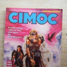 Cómics: FANTASIA CIMOC - Nº 21 - NORMA - RETAPADO INCLUYE 71 72 Y 73 . Lote 47542994