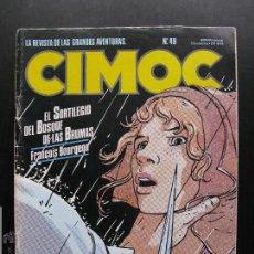 Cómics: REVISTA CIMOC 49 AÑO 1985. Lote 47565322