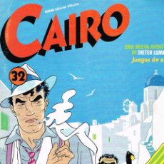 Cómics: REVISTA CAIRO 32. NORMA EDITORIAL. Lote 50429835