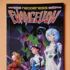 Cómics: EVANGELION. NEOGÉNESIS. Nº 2 DE 6 - YOSHIYUKI SADAMOTO. GAINAX. Lote 51656704