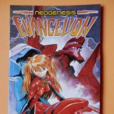 Cómics: EVANGELION. NEOGÉNESIS. Nº 7 DE 8 - YOSHIYUKI SADAMOTO. GAINAX. Lote 51656709