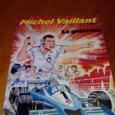 Cómics: MICHEL VAILLANT LE GALERIEN 1980 JEAN GRATON. POUR STEVE WARSON. Lote 52369538
