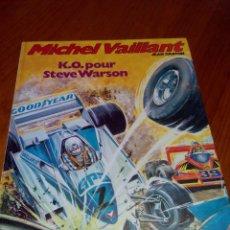 Cómics: MICHEL VAILLANT K.O. POUR STEVE WARSON 1979 JEAN GRATON.. Lote 52369886